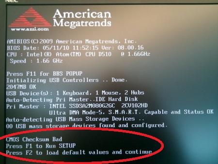 Típico error en la pila o batería de la CMOS-BIOS